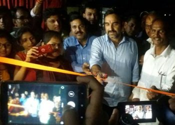 Pankaj Tripathi While Cutting Ribbon